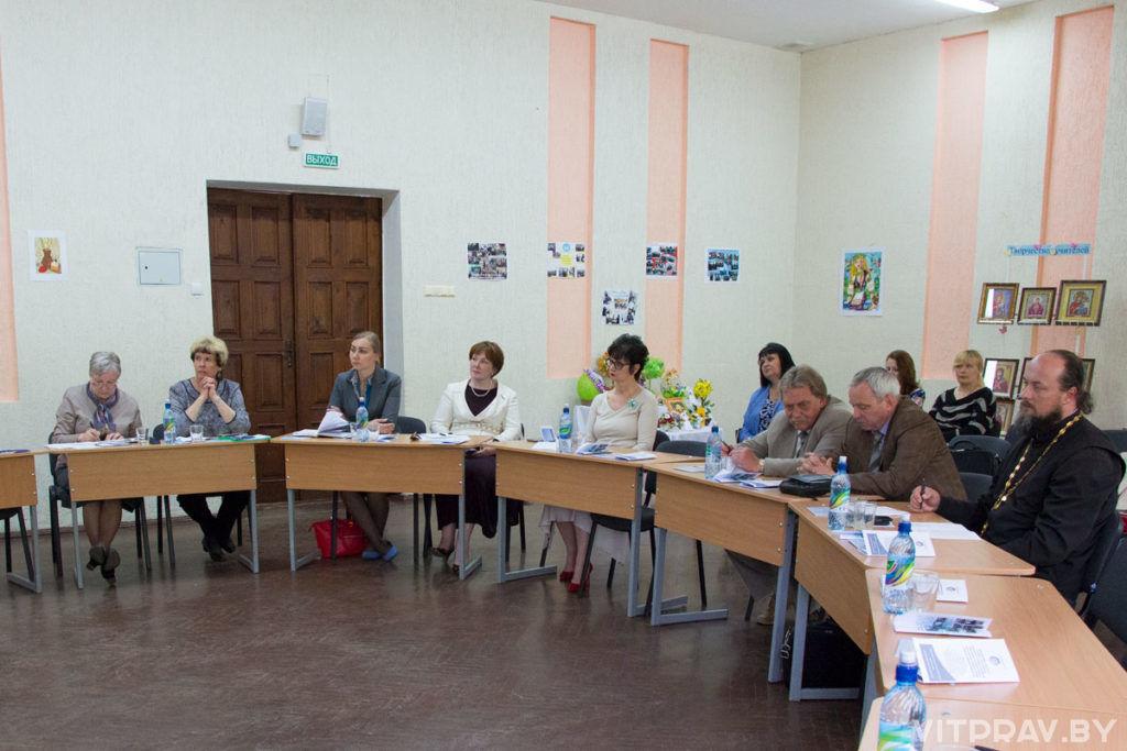 В школе №10 г. Витебска обсудили пути реализации духовно-нравственного воспитания подрастающего поколения на православных традициях