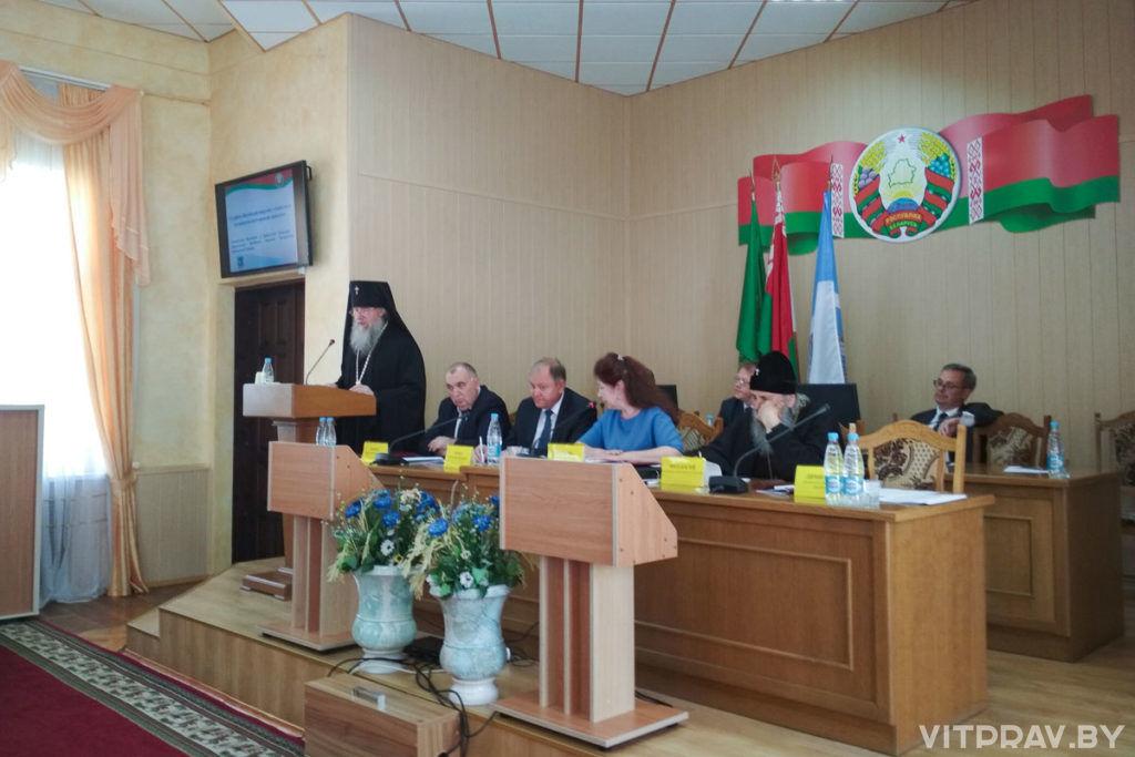 Архиепископ Димитрий принял участие в заседании коллегии аппарата Уполномоченного по делам религий и национальностей