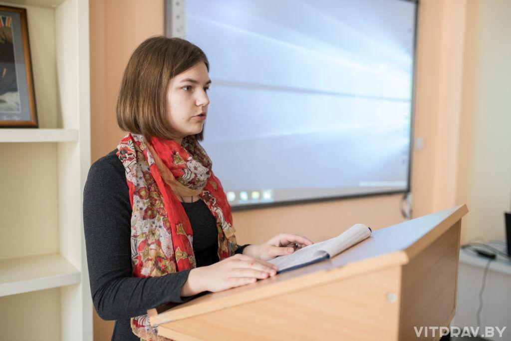 В Витебске прошли VI Кирилло-Мефодиевские образовательные чтения