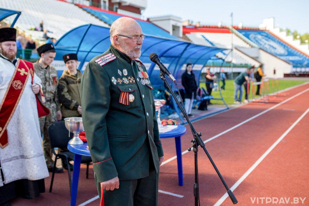 В Витебске прошлалегкоатлетическая эстафета, посвященная Дню Победы и памяти Героя Советского Союза генерала Л. М. Доватора