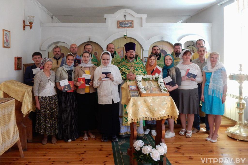 В Оршанском духовном училище состоялся выпуск учащихся очной и заочной форм обучения