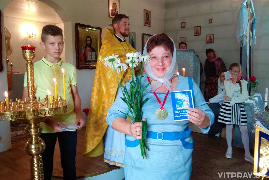 В Лепеле отметили День семьи, любви и верности