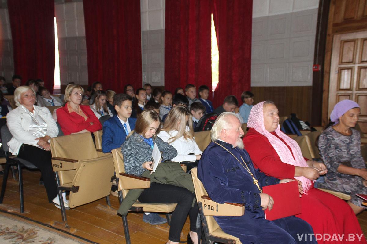 В Чашниках прошёл кинолекторий «Царская семья. Тайна быть счастливым»
