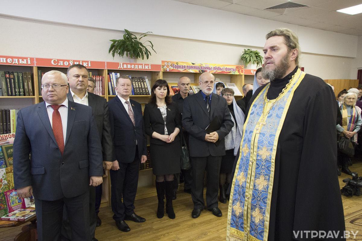 В Городке открылась кафедра православной литературы