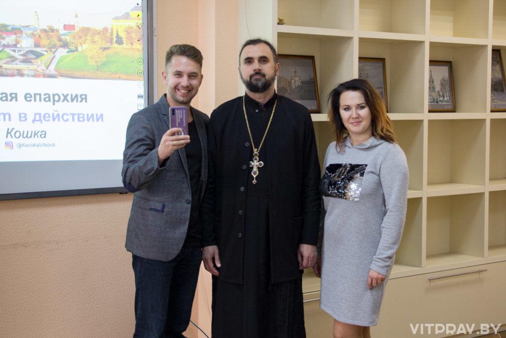 Сотрудники официального сайта Витебской епархии посетили мастер-класс по работе в Instagram