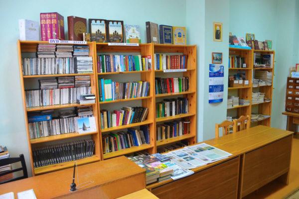 Епархиальная библиотека приглашает читателей