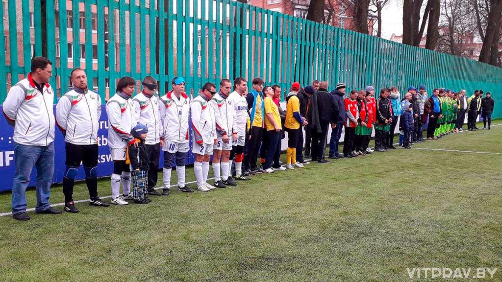 Руководитель отдела спорта и туризма Витебской епархии принял участие в открытии чемпионата Беларуси по мини-футболу среди незрячих спортсменов