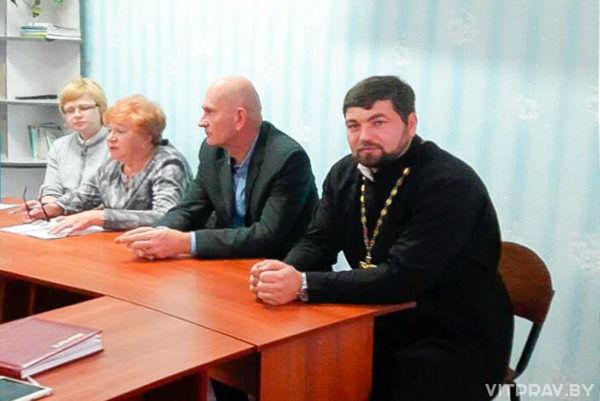 Протоиерей Сергий Лешкевич принял участие в работе заседания совета Социально-педагогического центра города Лепеля