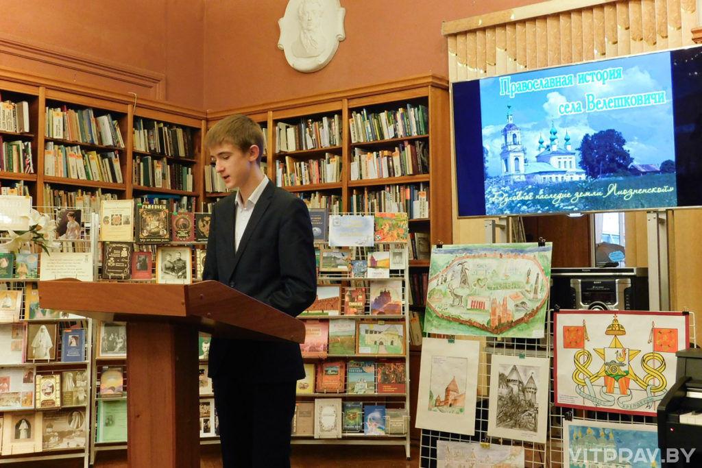 Лиозненское благочиние приняло участие в детско-юношеских чтениях в Смоленске