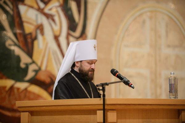 Митрополит Волоколамский Иларион: Размышления в день проведения «объединительного собора»