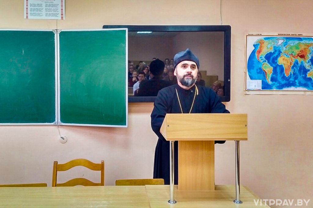 Руководитель миссионерского отдела епархии прочитал лекцию в ВГУ имени П. М. Машеерова