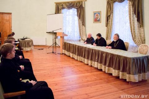 В Витебске прошел региональный этап IV Международного Ирининского форума