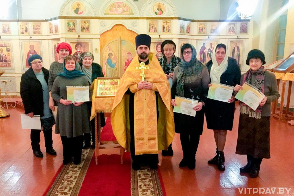 В Витебской духовной семинарии завершился очередной курс лекций «Православие для начинающих»