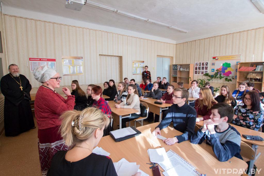 В Витебске впервые прошла олимпиада по краеведению и основам православной культуры для школьников