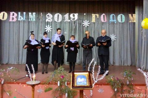 Братство Свято-Троицкого храма города Городка поздравило жителей интерната для престарелых иинвалидов с Рождеством