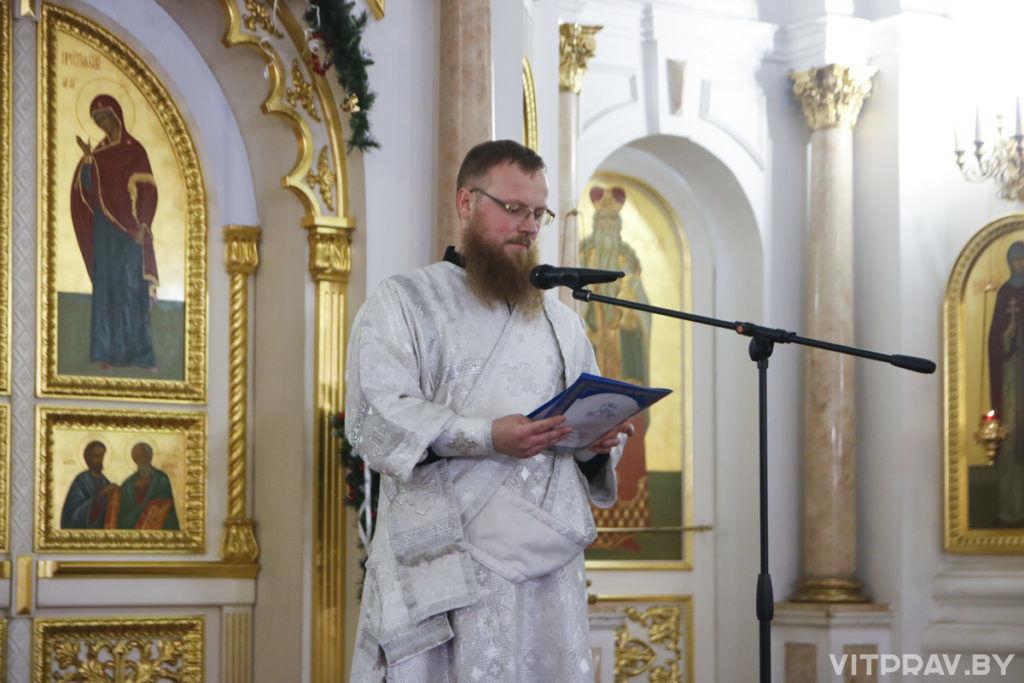 В главном соборе Витебской епархии прошло торжественное Рождественское богослужение