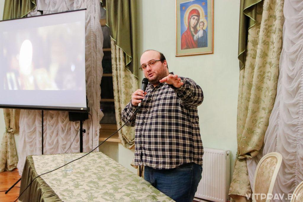 В Витебской духовной семинарии состоялась встреча, посвященная святому преподобному Гавриилу (Ургебадзе)