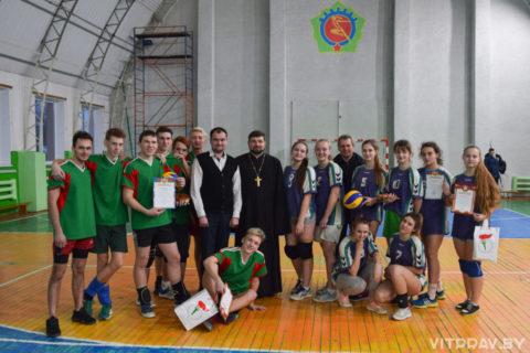 В Лепеле состоялся турнир по волейболу на призы православного храма