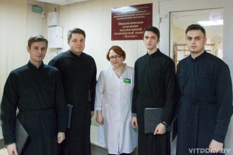 Студенты Витебской духовной семинарии посетили хоспис