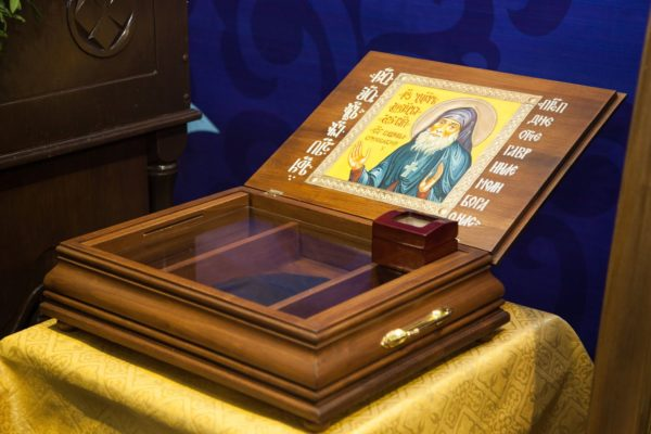 С 11 по 17 февраля в Витебской епархии будет находиться икона преподобного Серафима Саровского и преподобного Гавриила Самтаврийского (Ургебадзе) с частицами мощей