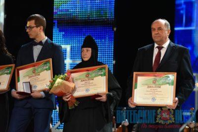 Настоятельница Свято-Покровского женского монастыря города Толочина стала лауреатом премии «Человек года Витебщины-2018»