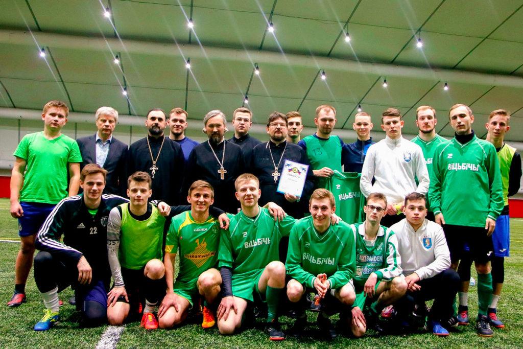 Футбольная команда духовной семинарии приняла участие в международном кубке святого благоверного князя Дмитрия Донского