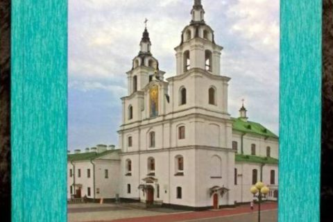Вышла книга о малоизученном периоде истории Минской епархии