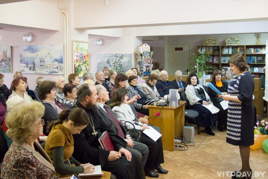 Представители Витебской епархии поздравили библиотеку имени Евфросинии Полоцкой с 25-летием
