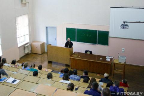 Руководитель миссионерского отдела выступил перед студентами академии ветеринарной медицины