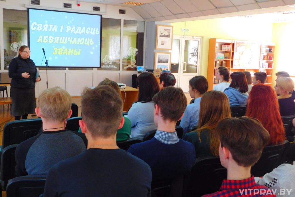 В читальном зале центральной городской библиотеки прошла встреча со старшеклассниками