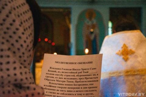 Витебское епархиальное братство «Трезвение» приглашает на беседу о современной практике обетов трезвости