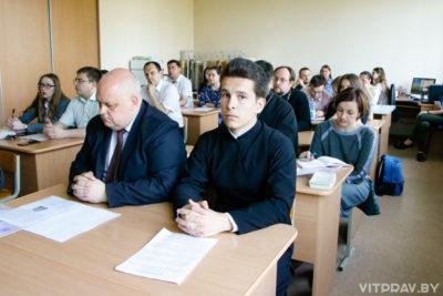 В Витебске прошли VII Кирилло-Мефодиевские образовательные чтения детей и молодежи