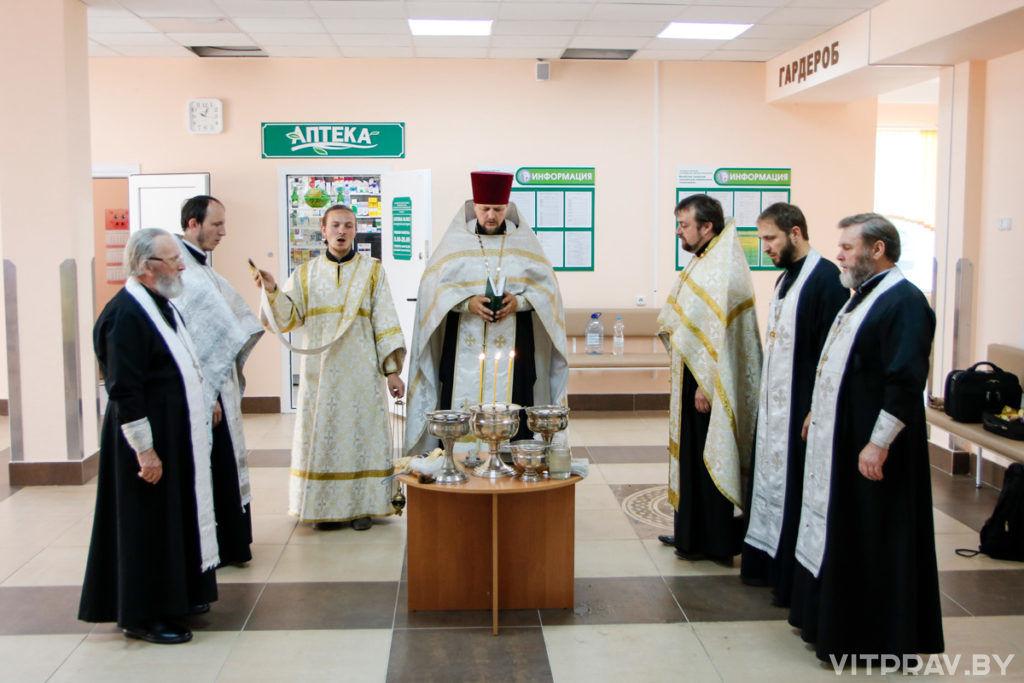 В Витебске освятили городскую центральную поликлинику