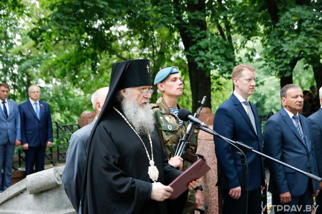 Архиепископ Димитрий принял участие в митинге, посвященном Дню всенародной памяти жертв Великой Отечественной войны