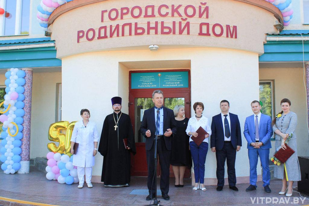 В Орше отпраздновали 50-летие городского родильного дома и совершили молебен «В защиту жизни»