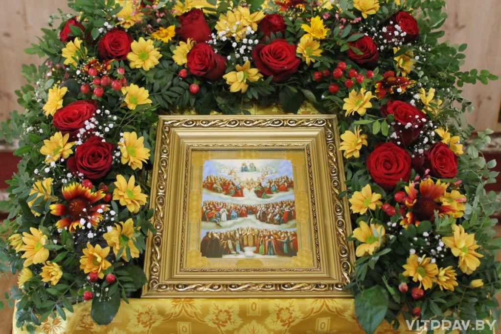 Во Всехсвятском храме города Витебска отметили престольный праздник