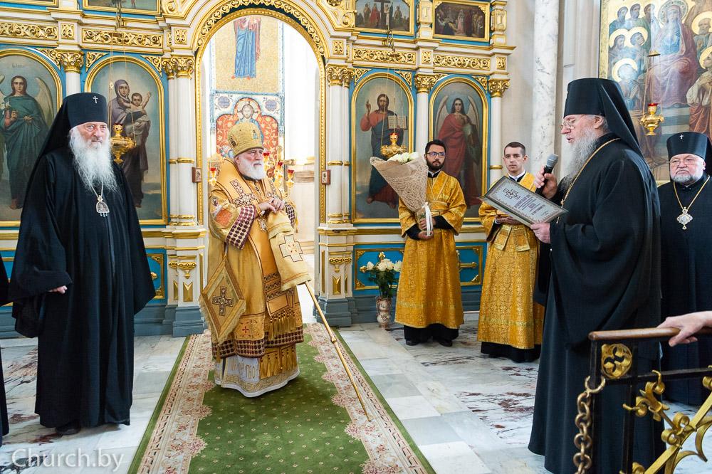 Архиепископ Димитрий сослужил Патриаршему Экзарху всея Беларуси в день его тезоименитства