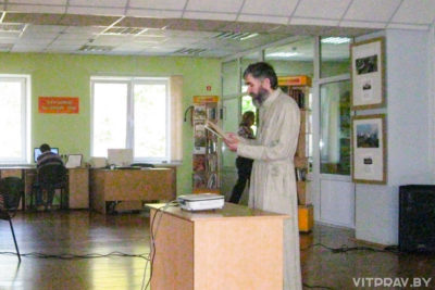 В Витебской центральной городской библиотеке им. М. Горького прошел тематический вечер «Семья-главное в жизни каждого»