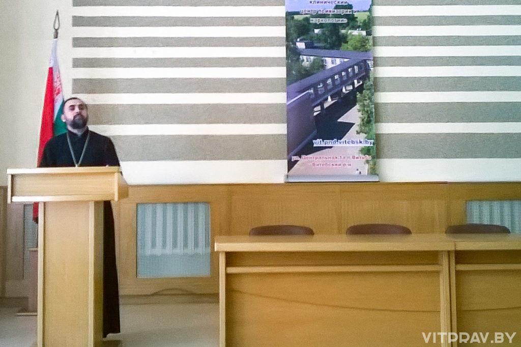 В Витебске прошла акция «Цени и люби жизнь»