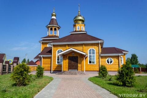 Храм Преображения Господня г. п. Копысь Оршанского района