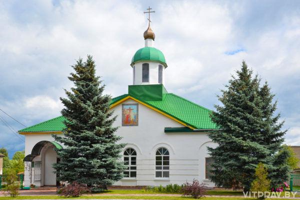 Храм Воздвижения Креста Господня г. п. Лиозно