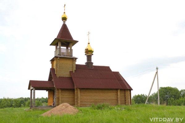 Храм святых апостолов Петра и Павла д. Село Городокского района