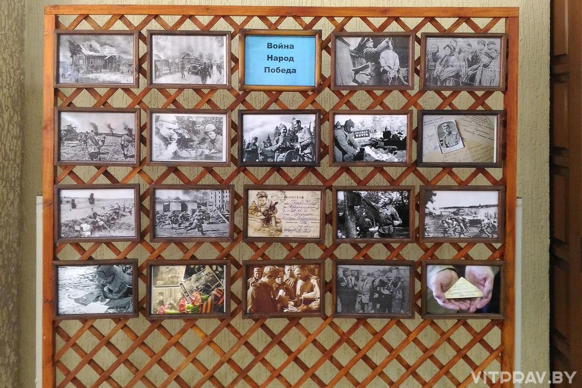 В Чашниках прошли образовательные чтения «Великая Победа: наследие и наследники»