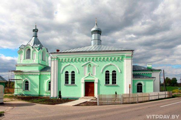 Храм Святой Живоначальной Троицы д. Монастырь Толочинского района