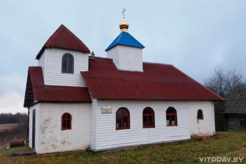 Храм святого Архангела Михаила д. Щетники Городокского района