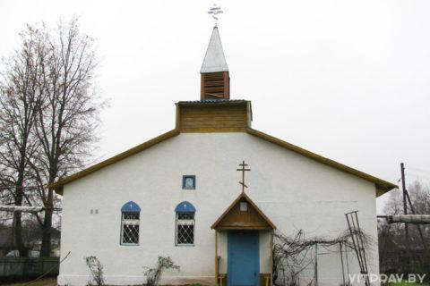 Храм Святой Живоначальной Троицы аг. Бабиничи Оршанского района