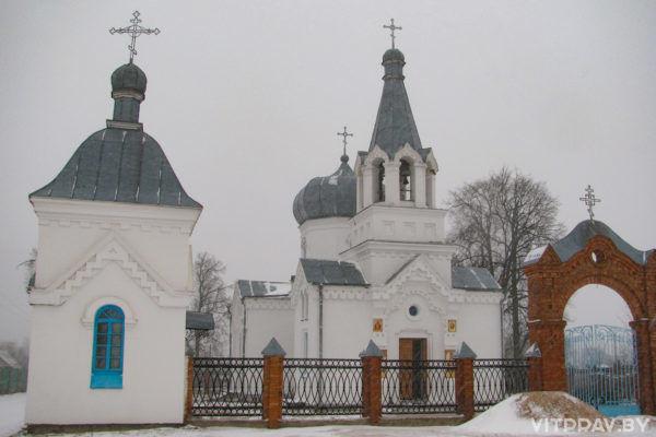 Храм святого благоверного князя Александра Невского аг. Крапивно Оршанского района