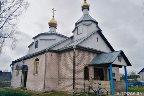 Храм святых апостолов Петра и Павла г. п. Богушевск Сенненского района