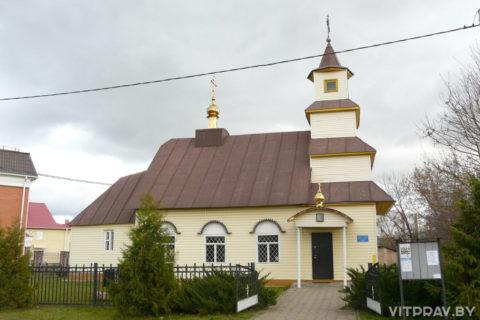 Храм Святителя Николая Чудотворца г. Дубровно