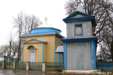 Храм Святой Живоначальной Троицы г. п. Ореховск Оршанского района